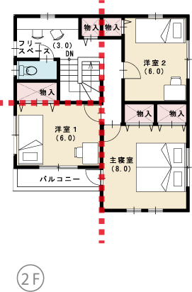 家事スペース充実 2F