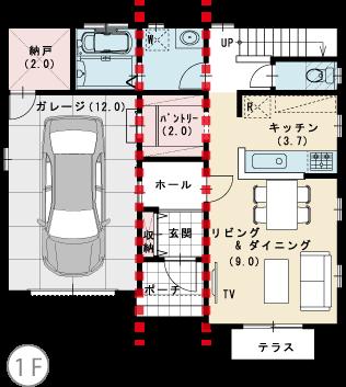ガレージ付 1F